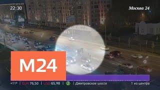 Смотреть видео Авария с участием двух машин произошла на Варшавском шоссе - Москва 24 онлайн