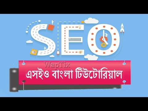 Google all algorithm update serially || SEO Bangla Tutorial