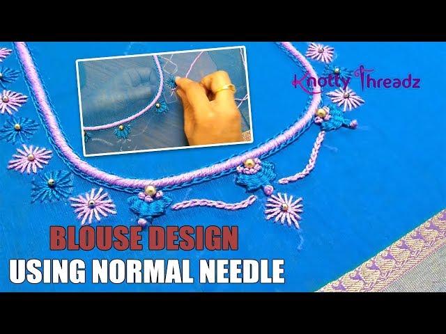 Blouse Design Using Normal Needle | Easy Normal Ne...