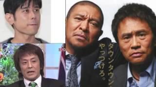 ネプチューン原田泰三・ホリケン めっちゃ怖い時のダウンタウンにキレら...