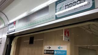 仙台市営地下鉄南北線走行音(仙台→五橋)