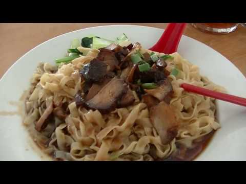 Delicious Akoko Wantan Noodles (Kafe South Point), 16 Dec 2017