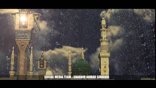 Roza Rasool || Short Video ▌Shabbir Ahmed Siddiqui ▌2018 ✔