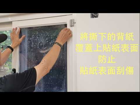 免費客製化裁切現貨 無膠靜電玻璃隔熱紙 玻璃窗貼 隔熱紙  窗戶隔熱紙 鏡面隔熱紙 玻璃紙 抗UV 窗貼 窗簾 大樓隔熱