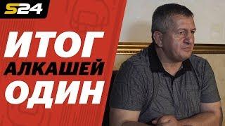 Отец Нурмагомедова о Коноре, визе, конфликте Хабиба и Тимати. БОЛЬШОЕ интервью перед боем | Sport24