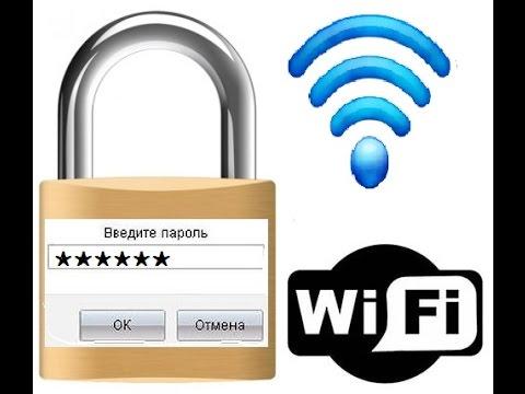 Как посмотреть пароль от вай фай (Wi-Fi) на компьютере