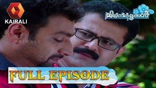 Mizhineerpookkal 15/11/16 TV Serial Full Episode
