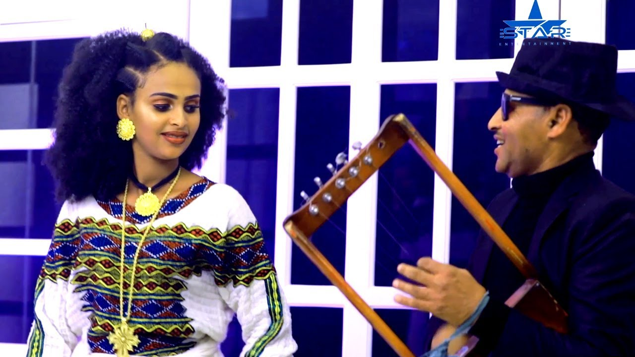 New Eritrean Music 2020 // Hailezghi Brhane/ ሓይለዝጊ ብርሃነ // Brhan Libey / ብርሃን ልበይ