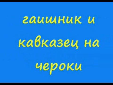 Уральские пельмени — Википедия