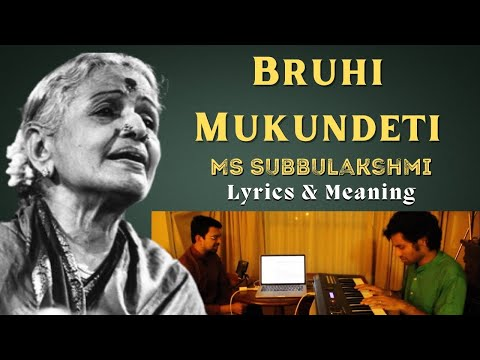 Bruhi Mukundeti (Aks ft. Jayanth & Sasi) - December Season | Carnatic Music Fusion