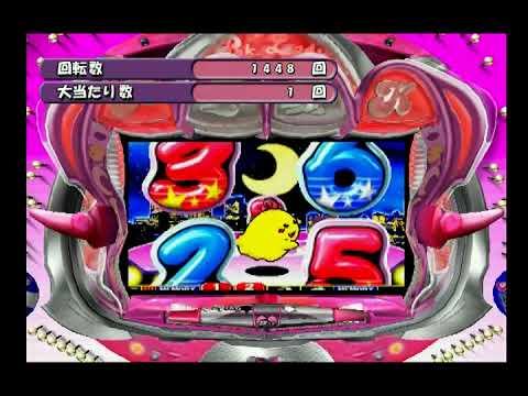 4【CRピンクレディーX】1/326.5 ...
