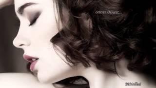 Piensa en mi Luz Casal (greek subs) ★♪ இڿڰۣ-ڰۣ ♪★