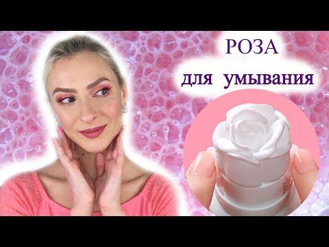 Самая странная пенка для умывания- японская роза Kanebo Evita Beauty whip soap. Обзор