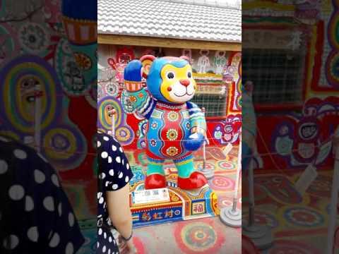 Must visit in Taiwan: Rainbow Village