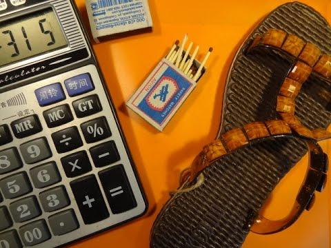 Загадки !!! Как узнать возраст по размеру обуви, а № ТЛФ по калькулятору ))) !!!