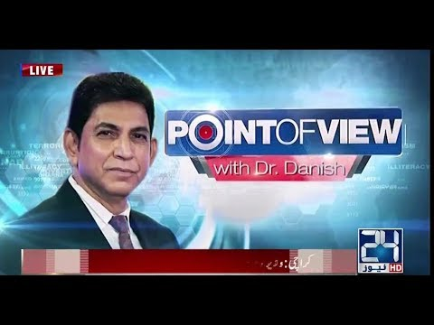 'Opposition parties united over Model Town'  | Point of View | 13 December 2017 | 24 News HD