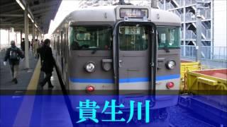 鉄音まいに草津線の駅名を歌わせました! 写真は、Wikipediaからお借り...