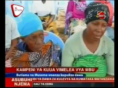 Kampeni Ya Kutokomeza Malaria Butiama