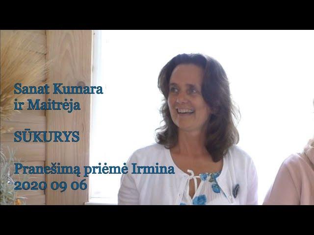 2020 09 06 Sanat Kumara ir Viešpats Maitrėja: SŪKURYS