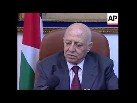Palestinian PM Ahmed Qureia criticises Israel over separation wall