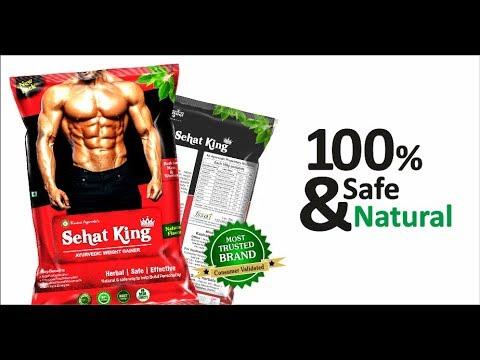 Sehat King weight gainer : Kaahan Ayurveda