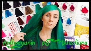 Обзор цветных красок для волос: Антоцианин (Anthocyanin) VS La Riche Directions (Дирекшнз)