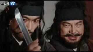 Heuk Sodol's Death