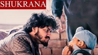 Shukrana | Short Movie |Latest Punjabi Short Movies 2018 | Speed Records