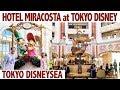 Hotel MiraCosta Room and Resort Tour - Tokyo Disneyland!