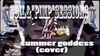 "SOIL&""PIMP""SESSIONS summer goddess one man band cover してみました。"