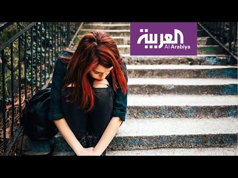 صباح العربية | كيف نتعامل مع اكتئاب المراهقين؟  - نشر قبل 2 ساعة