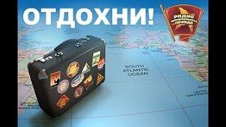 �������� ���� Новогодний отдых: Куда поехать на каникулы из Челябинска ������