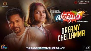 Lakshmi | Dreamy Chellamma | Prabhu Deva | Ditya Bhande | Vijay | Sam CS | Saindhavi | Official