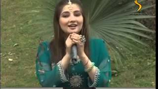 Gul   panra       Pashto Songs    Shamshad  TV