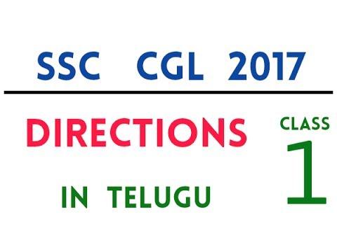 DIRECTIONS    CLASS 1    SSC CGL 2017 IN TELUGU