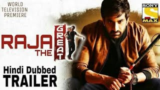 Raja the great | Ravi teja | hindi trailer 2018 | new sauth movie hindi dubbed