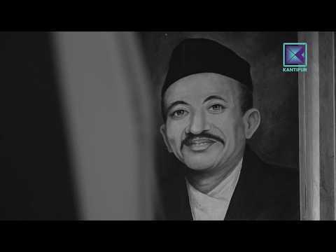 History of Krishna Pauroti Bhandar   Money Talks - Episode 78 - 16 September 2018