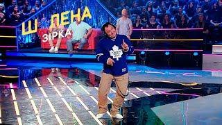 Сохраняй спокойствие: на ринг выходят Дмитрий Танкович и Владислав Яма – Шалена зірка