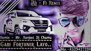 Khemchand ninama remix