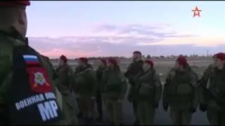 Видео высадки в Сирии батальона военной полиции РФ