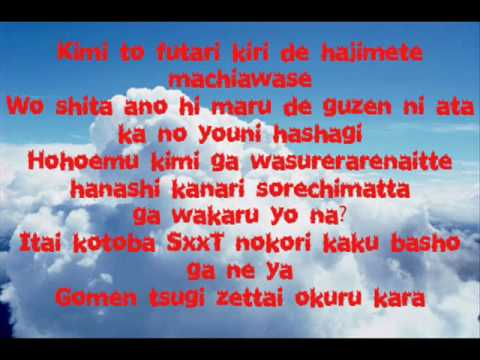 Koko ni iru yo-Soulja ft Aoyama