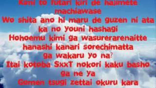 Cover images Koko ni iru yo-Soulja ft Aoyama