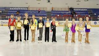 Первенство Сибирского федерального округа по фигурному катанию на коньках