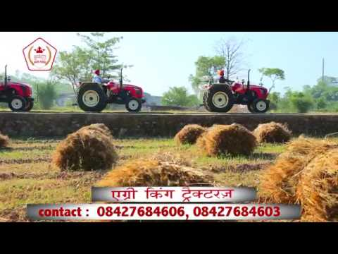 Agri King Tractor in gujarat