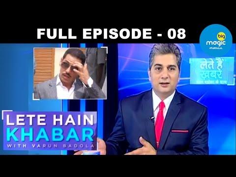 Lete hain Khabar With Varun Badola | Ep 08 | 24th november