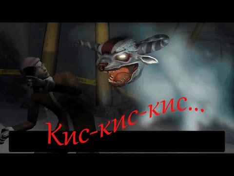Ghostbusters The Video Game \ Охотники за Привидениями (Xbox 360)
