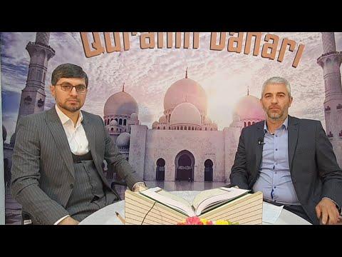 Canlı yayım | Quranın  baharı | Mübarək Ramazan | Muminun  surəsi 11 ayə | Ayələrin Tərcüməsi