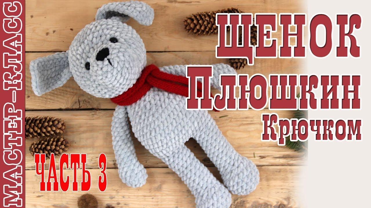 Cute Talking Hamster Plush Toy - Buy Link in Description - YouTube