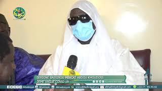 Sensibilisation au virus Corona (COVID-19) :Message de S. Bassirou Mbacke Abdou Khoudoss