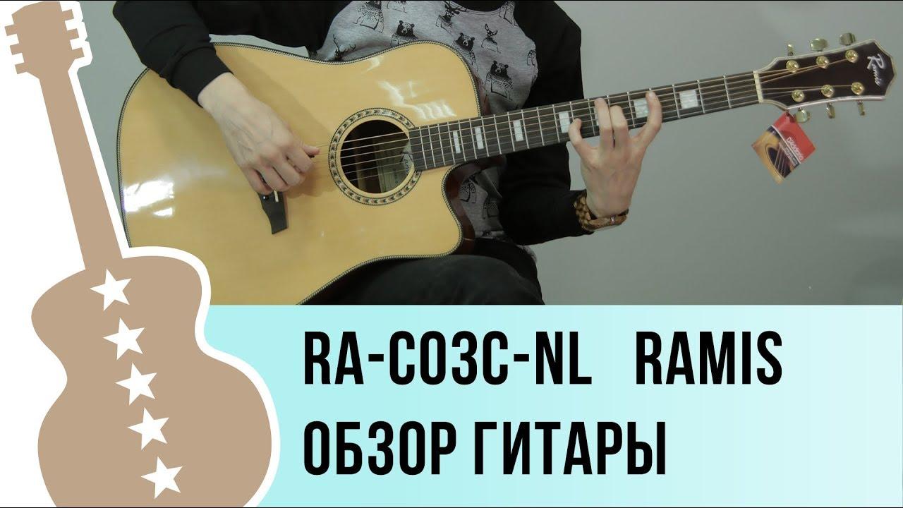 Электроакустика CORT AD810E (гитара с подключением) - YouTube